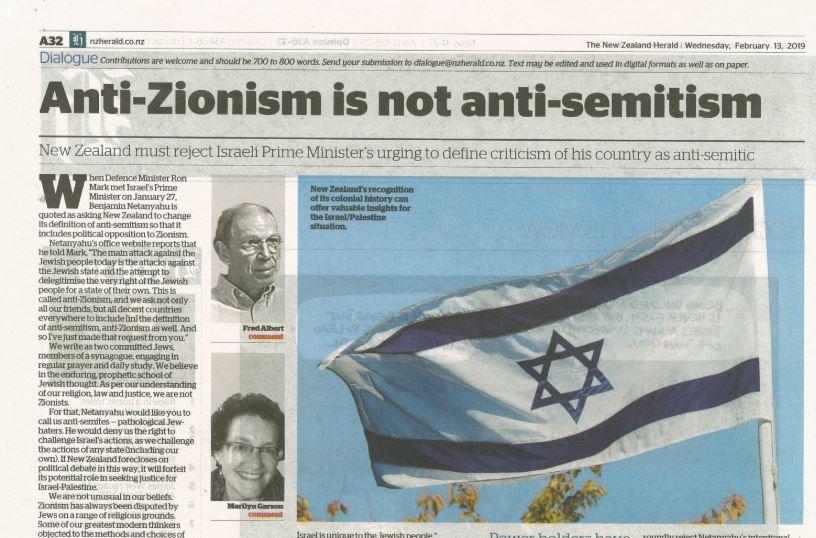 Jewish Yes, Zionist No